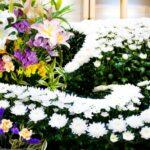 島根県の葬儀事情と特徴とは!?おススメの葬儀会社を紹介します